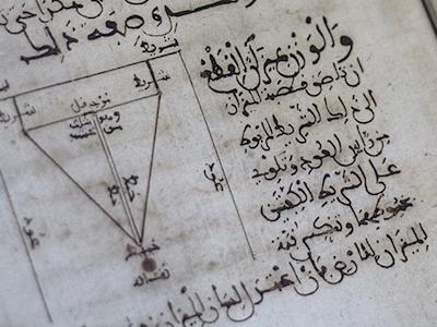 Tratado de agricultura de Ibn Luyun (Almería, siglo XIV) |  © Fernando Ruso
