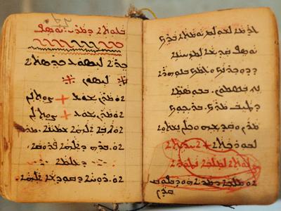 Cuaderno en arameo (Ankawa, Erbil) | ©  Ilya U. Topper