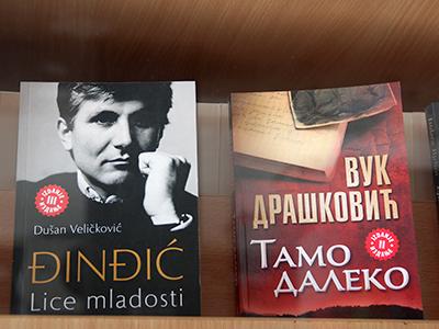 Libros en serbocroata (grafía latina y cirílica) en Podgorica, Montenegro (2014) | © I. U. T. / M'Sur