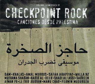 Checkpoint-Rock__06b4866d5b4ee29a12fc7d89e10334d0
