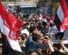Manifestación en El Cairo en 2011   |  ©  Eva Chaves