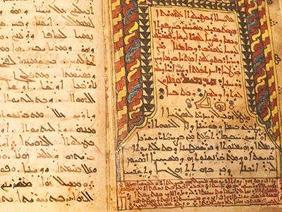 Manuscrito arameo (Ainkawa, Erbil, 2011) |  © I.U.T. / M'Sur