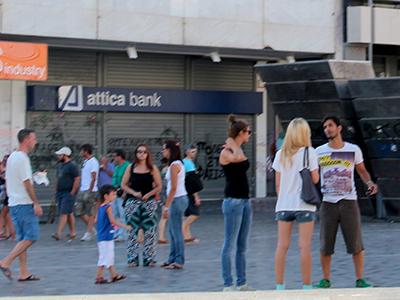 Jóvenes en Atenas (2012)  | © Ilya U. Topper / M'Sur