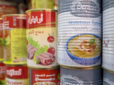 Productos sirios en una tienda de Gaziantep (2015)   ©  Lluís Miquel Hurtado