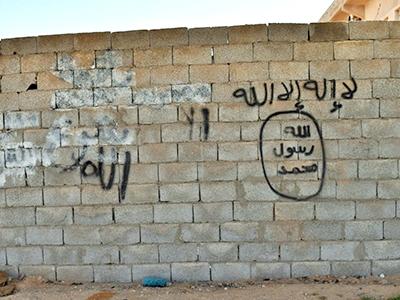 Emblema del Daesh en Sabrata (Libia), refugio de yihadistas tunecinos (Marzo 2016) | © Laura J. Varo