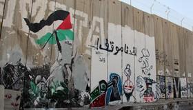 Muro israelí en Belén (2013) | © Ilya U. Topper / M'Sur