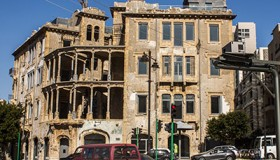 Beit Beirut, la 'Casa Amarilla' (Beirut, 2017) | © Ethel Bonet