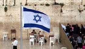 Bandera israelí en el Muro de las Lamentaciones, Jerusalén (2013) |   © Ilya U. Topper / M'Sur