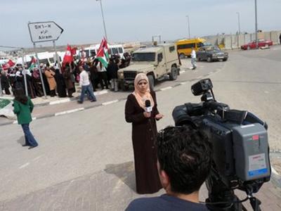 Manifestación en Palestina (2009) |  © Nacho Prieto