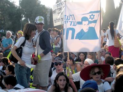 Acampada para pedir el canje de Gilad Shalit (2010) |  ©  Carmen Rengel