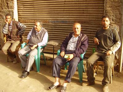 Vecinos de un barrio de El Cairo (2006) |   ©  Eva Chaves