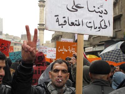 Manifestante en Ammán (Jun 2011)  |  ©  Daniel Iriarte