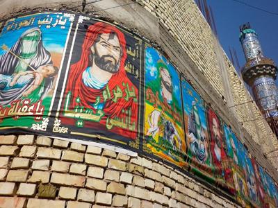 Carteles religiosos chiíes en Bagdad (2012) | © Karlos Zurutuza