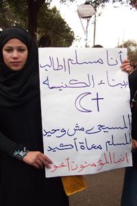 Una musulmana se manifiesta por los coptos  (El Cairo, 2011) © Eva Chaves/M'Sur