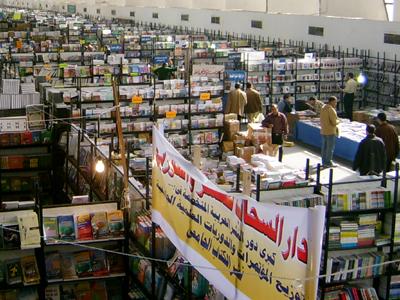 Feria del Libro de El Cairo. 2006 | © Eva Chaves
