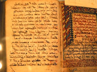 Biblia aramea (Erbil, Kurdistán iraquí, 2011) | © Ilya U. Topper/M'Sur