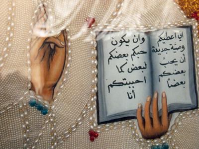 Fresco en el convento de Maalula en Siria | I. U. T./M'Sur
