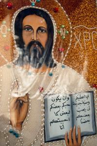 Fresco en una iglesia de Maaloula (Siria) | © I. U. Topper