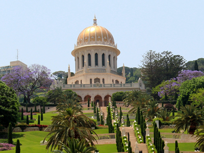 Santuario central bahaí en Haifa (Israel) | © I. U. T. / M'Sur