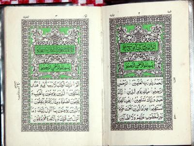 Ejemplar del Corán (suras 1 y 2) | I. U. T./ M'Sur