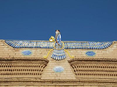 Templo zoroastra en Yazd, Irán | ©  Lluis Miquel Hurtado/ M'Sur