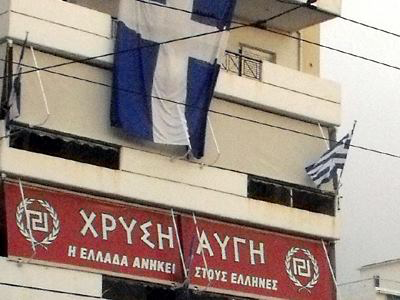 Oficina de Amanecer Dorado en Stathmos Larissis (Atenas) | © Clara Palma/ M'Sur