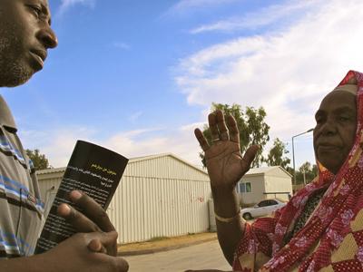 Mabrouk Suessi y Jalia Salem en el campo de desplazados cercano al aeropuerto de Trípoli | ©  Karlos Zurutuza