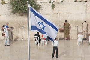 Bandera israelí en el Muro de Lamentaciones, Jerusalén (2013) | © I. U. Topper