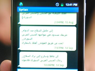 SMS del gobierno sirio en un móvil (Alepo, Sep 2012)     © Ll. M. Hurtado