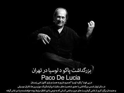 Homenaje a Paco de Lucía en Teherán