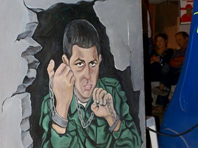 Cartel del soldado Gilad Shalit (2010) |   © Carmen Rengel