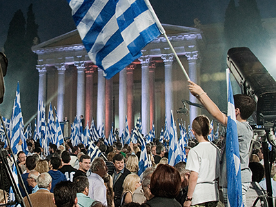 Mitin del partido conservador Nea Demokratia en Atenas (2012) |  ©  Andrés Mourenza
