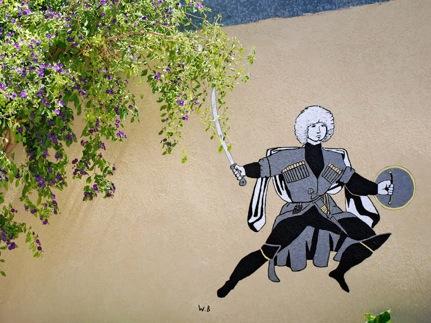 Mural en Kfar Kama, Israel (2014) | © Carmen Rengel
