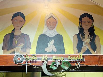 Mural en una bocadillería en Haifa (Israel), 2013 | © I.U.T. / M'Sur
