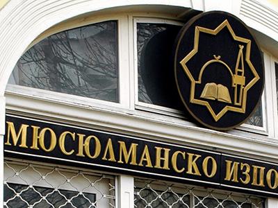 Sede del Consejo Supremo Islámico de Bulgaria en Sofia (2010) |  © Ilya U. Topper