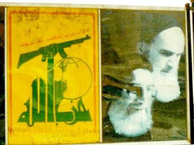 Cartel de Hizbulá en Baalbek, Líbano (2005) |  © I. U. T. / M'Sur