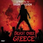 Beast over Greece