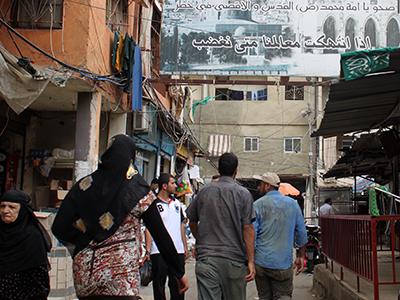 Calle en Shatila, el barrio de refugiados palestinos en Beirut (2014) | © Ethel Bonet