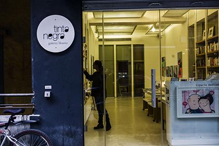 Librería Tinta Negra en Beirut (2014) |  © Diego Ibarra