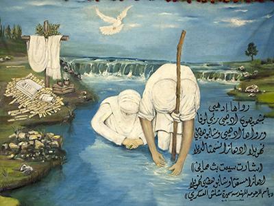 Mural en un templo mandeo de Erbil (2011) | © Ilya U. Topper / M'Sur