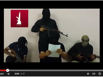 Pantallazo de un vídeo de presentación de la 'Brigada del profeta Set' de Mosul | Mayo 2015