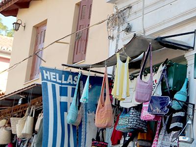 Tienda céntrica en Atenas (2012)  | © Ilya U. Topper / M'Sur