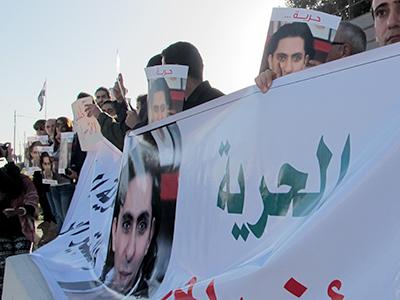 Protesta en Ammán contra el castigo del bloguero saudí Raif Badawi (Ene 2015) | © Laura Palomo