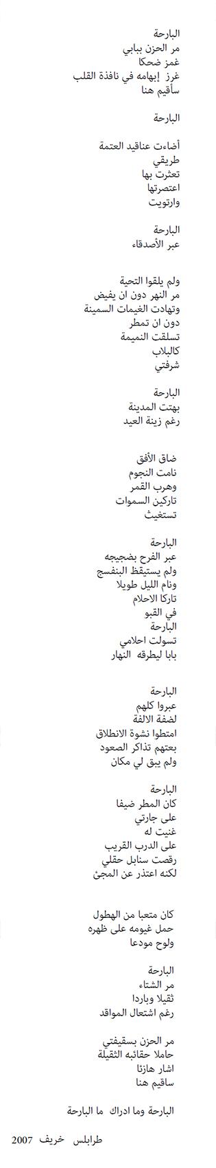 maghrabi-ayer