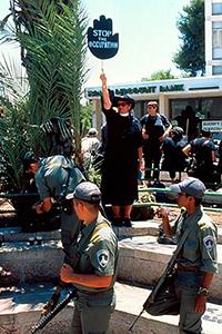 Protesta de Mujeres de Negro en Jerusalén (2001) | © Rafael Marchante