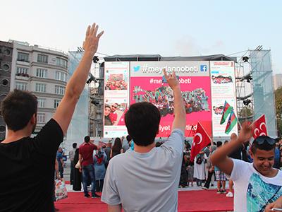 Seguidores de Erdogan en Taksim (Agosto 2015) | © Ilya U. Topper