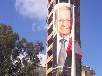 Cartel de Michel Aoun en Beirut (Oct 2016) | © Ethel Bonet