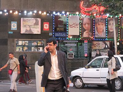 Transeúnte en Teherán, el día del atentado yihadista (Jun 2017) | © Alejandro Luque / M'Sur
