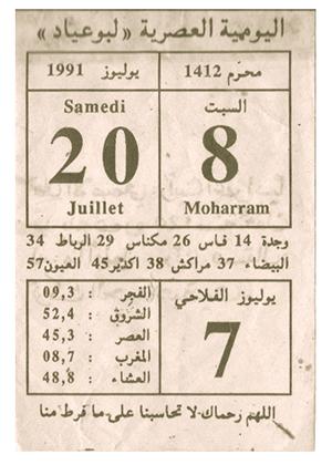 Resultado de imagen para calendario juliano ejemplo